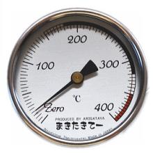 高性能:オリジナル温度計