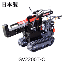 GV2200T-C22ton