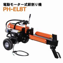 PH-EL8T