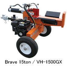 VH-1500GX
