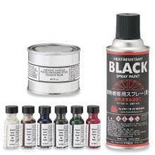耐熱塗料・潤滑剤 ホウロウ補修
